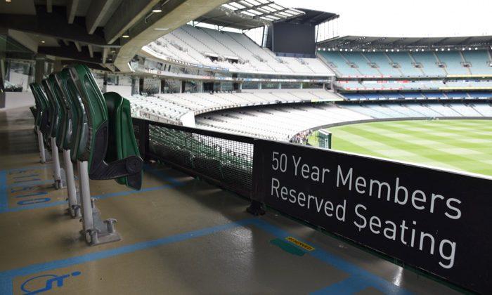 mcg-stadiumseating